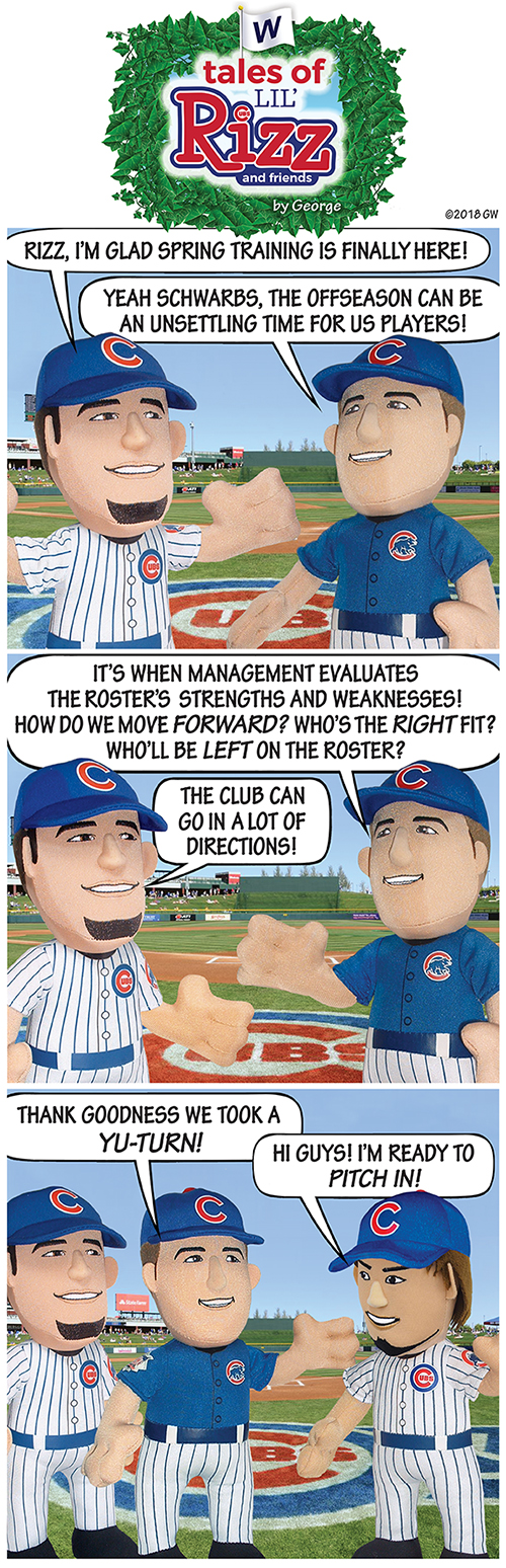 SpringTraining_Strip